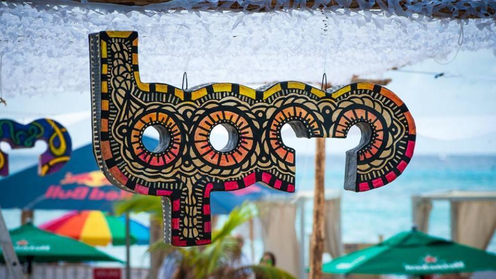 The BPM Festival no regresa a México